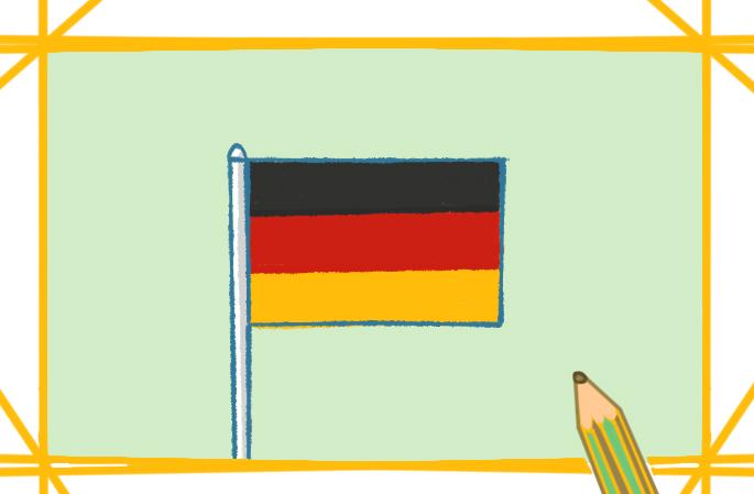 漂亮的德國國旗簡筆畫圖片教程步驟