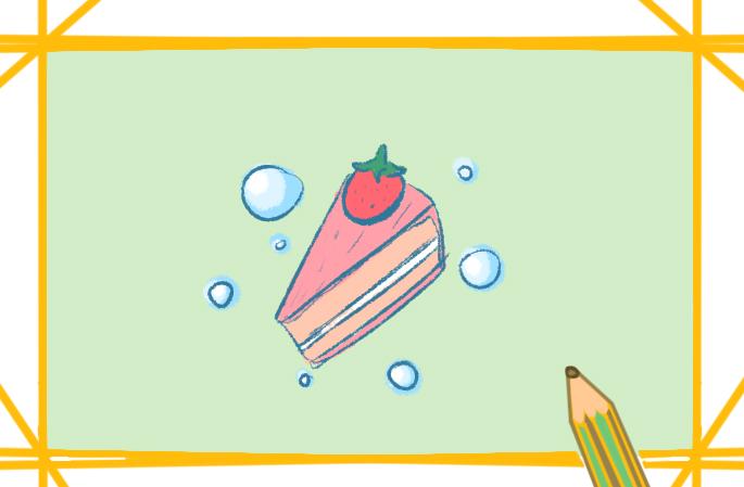 草莓蛋糕简笔画带颜色怎么画
