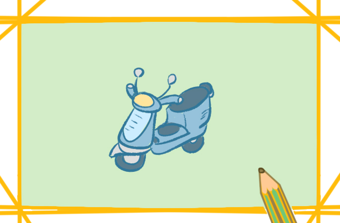 交通工具電動車上色簡筆畫要怎么畫