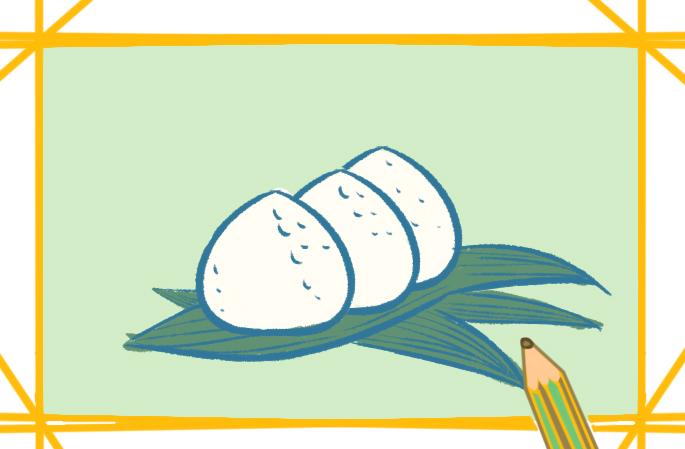 糯米粽子上色简笔画图片教程步骤
