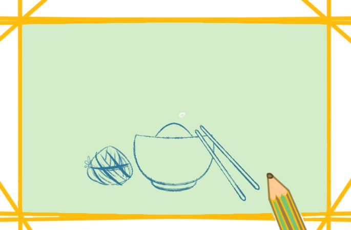 美味的糯米粽子上色简笔画要怎么画
