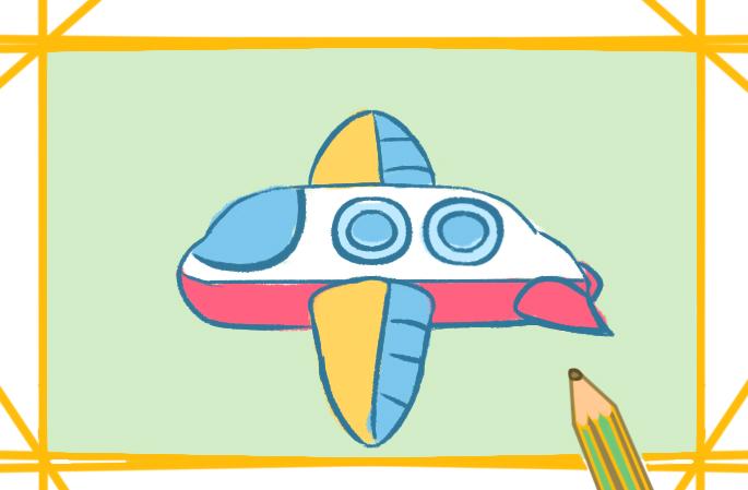 空中的飞船上色简笔画图片教程步骤