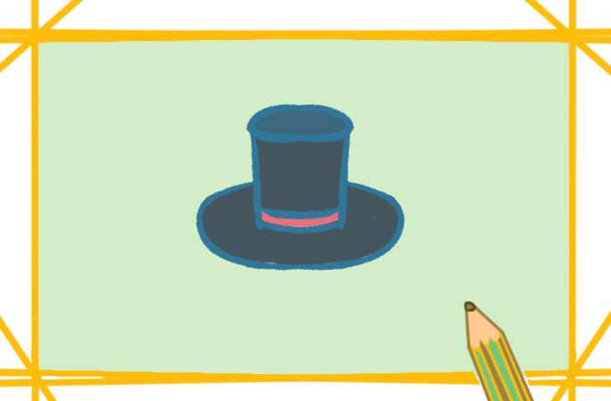 好看的黑礼帽上色简笔画要怎么画