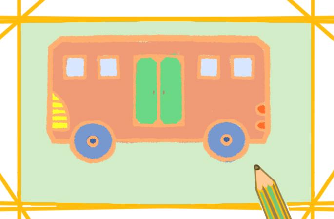 公交车卡通简笔画带颜色怎么画
