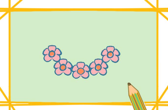 简单的花边上色简笔画要怎么画
