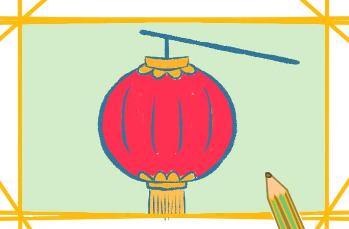 紅色的大燈籠上色簡筆畫要怎么畫