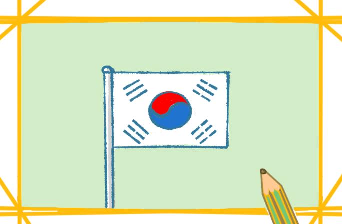 韩国国旗太极旗上色简笔画要怎么画