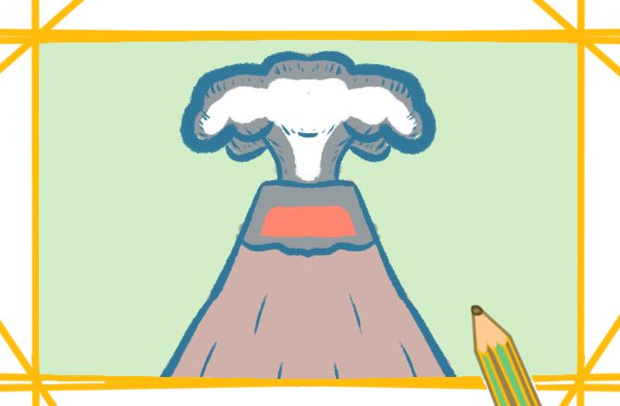 喷发的火山岩浆上色简笔画要怎么画