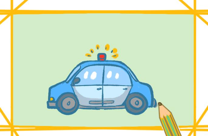汽车之警车上色简笔画要怎么画