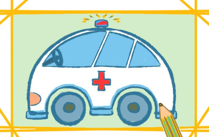 救护车卡通简笔画带颜色怎么画
