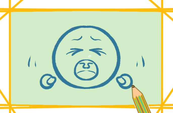 闹情绪的表情上色简笔画要怎么画