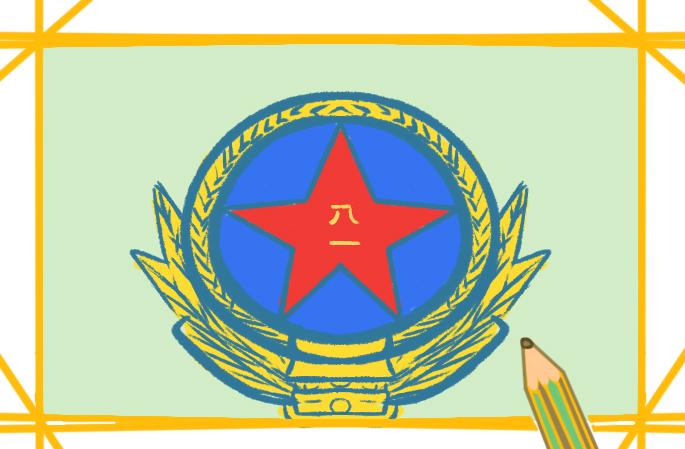 八一建军节徽章上色简笔画要怎么画