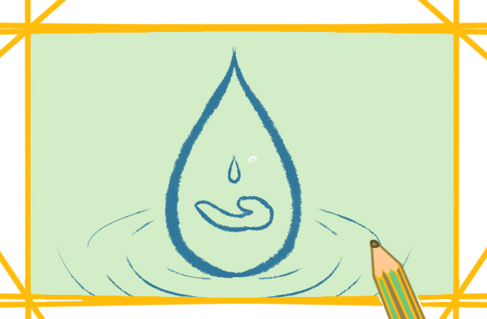 好看的節約用水上色簡筆畫要怎么畫