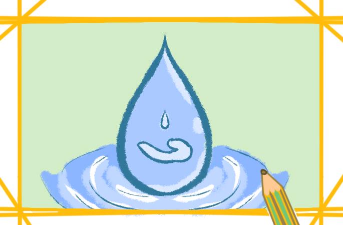 厉行节约用水上色简笔画要怎么画
