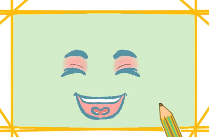 开心的笑上色简笔画要怎么画