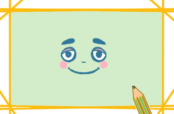 微笑的表情上色简笔画要怎么画