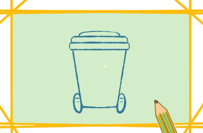 垃圾分类的垃圾桶上色简笔画要怎么画