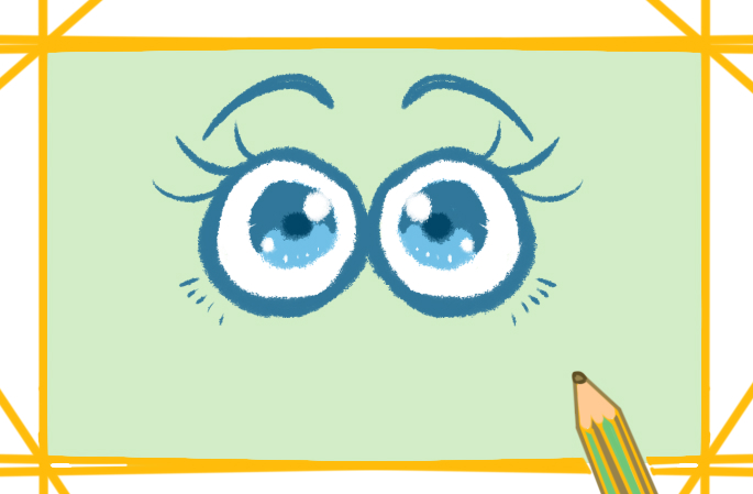 卡通眼睛简笔画可爱带颜色怎么画