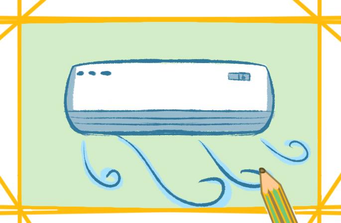 壁挂式的空调上色简笔画要怎么画