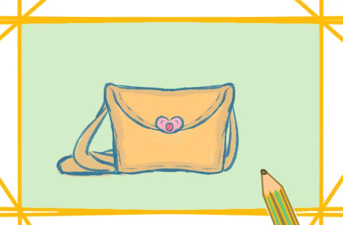 漂亮的儿童挎包上色简笔画要怎么画