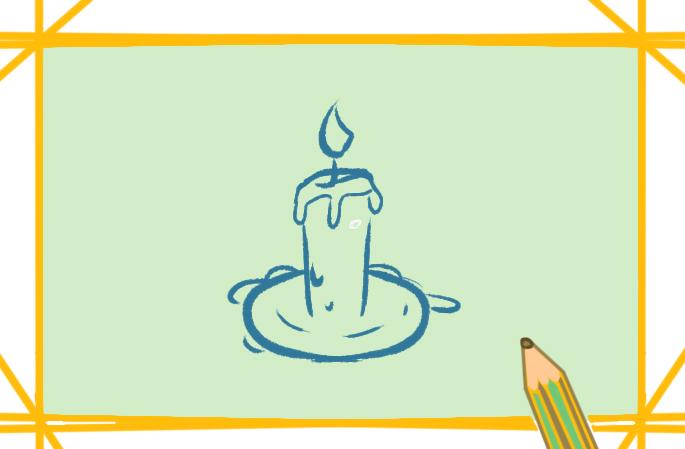 融化的蜡烛上色简笔画要怎么画