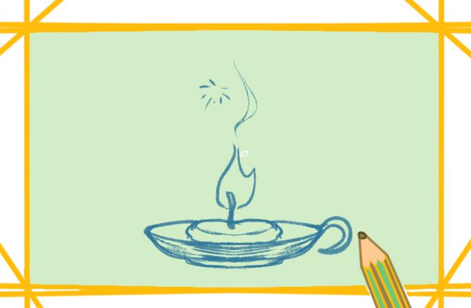 古代烛台上色简笔画图片教程