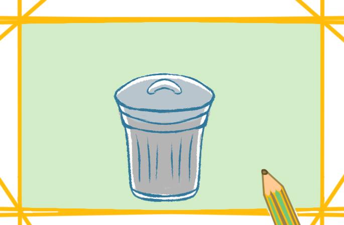 路边的大垃圾桶上色简笔画要怎么画