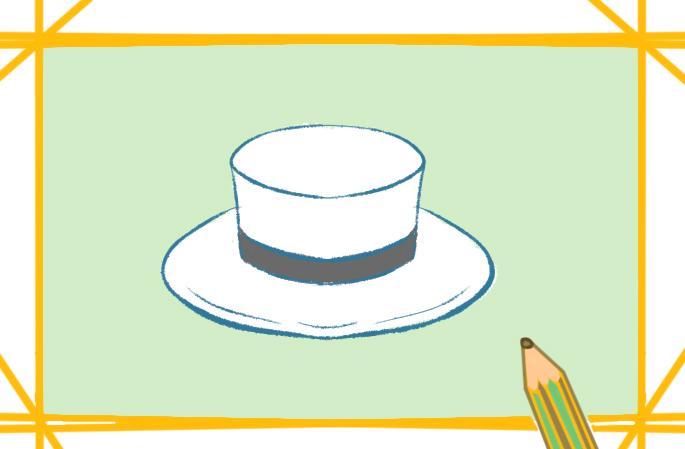 雪白的礼帽上色简笔画要怎么画