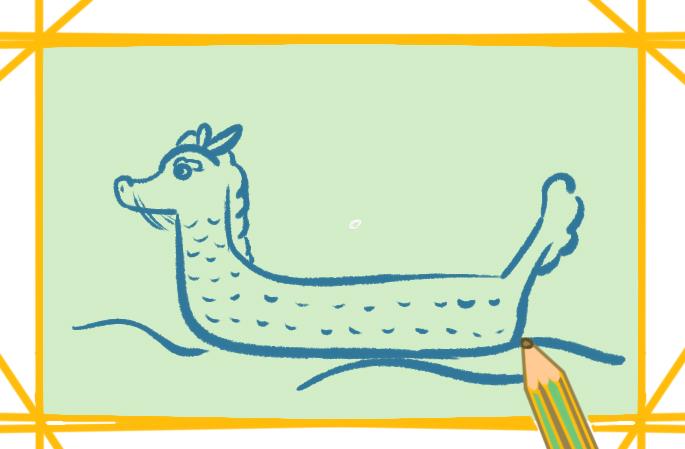 端午的龙舟上色简笔画要怎么画