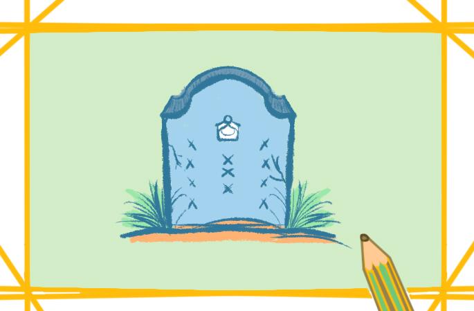 好看的墓碑上色简笔画要怎么画