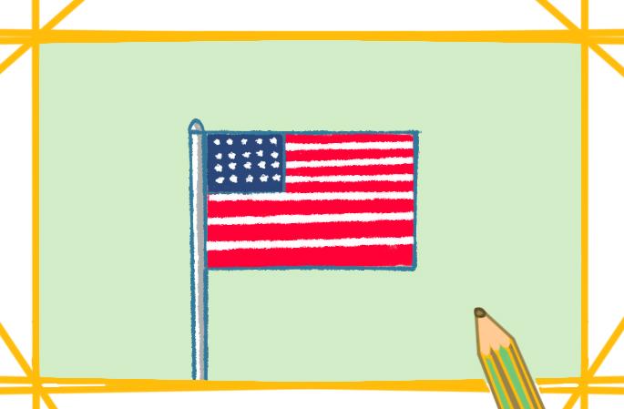 简单画美国国旗上色简笔画要怎么画