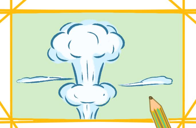 简单好看的蘑菇云上色简笔画要怎么画