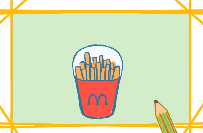 油炸的薯条上色简笔画要怎么画