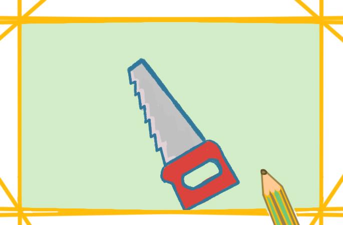 工具之锯子上色简笔画要怎么画