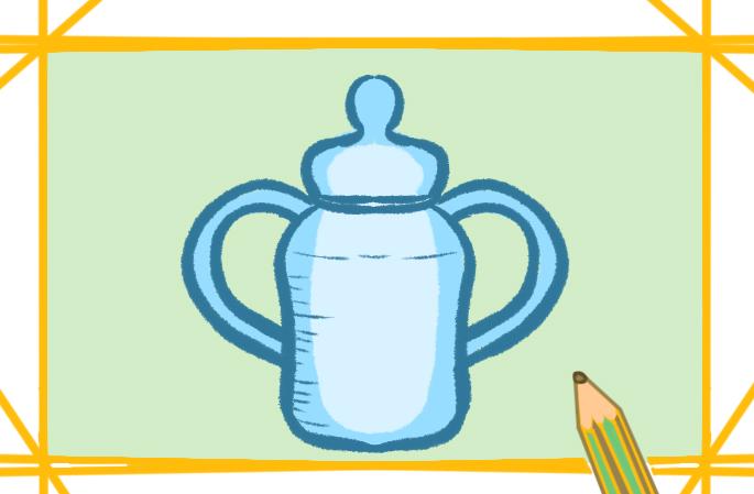 幼兒奶瓶上色簡筆畫圖片教程