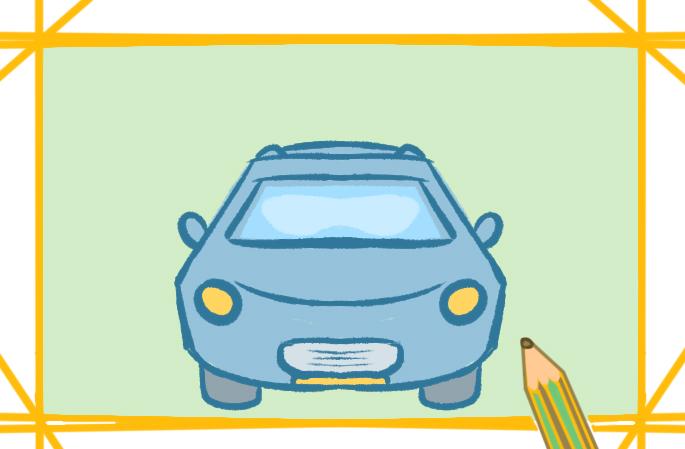 帅气的汽车上色简笔画要怎么画
