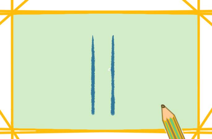 卡通铅笔简笔画彩色图片怎么画