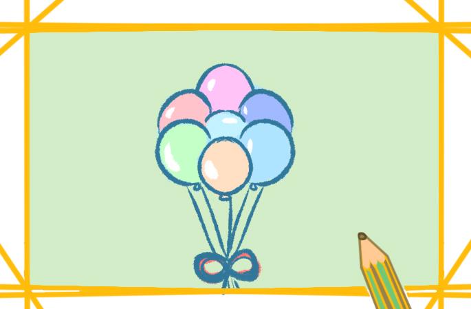 一大束气球上色简笔画要怎么画