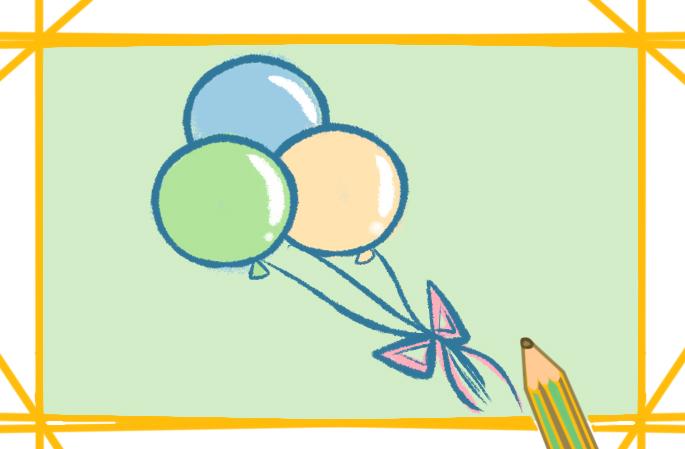 氣球簡筆畫帶顏色怎么畫