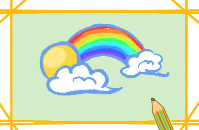 一步一步教你画漂亮的彩虹