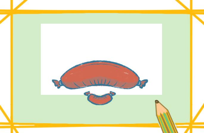 美味的香肠简笔画图片教程步骤