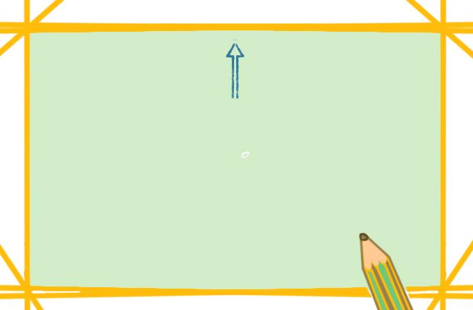 海神的三叉戟上色简笔画要怎么画