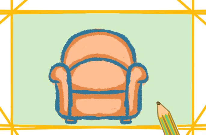 家具之单人沙发上色简笔画要怎么画