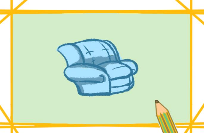沙發簡筆畫帶顏色怎么畫