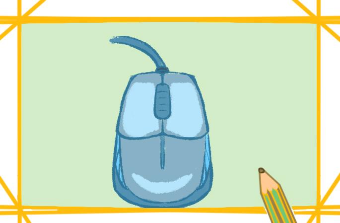 简单容易的鼠标上色简笔画要怎么画
