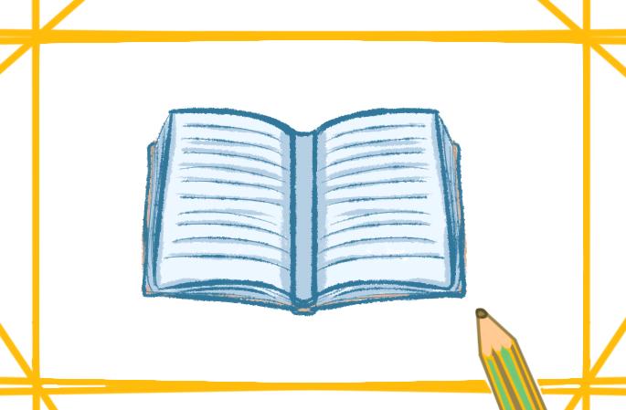 翻开的书籍简笔画教程