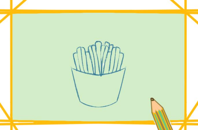 好吃的薯條上色簡筆畫圖片教程