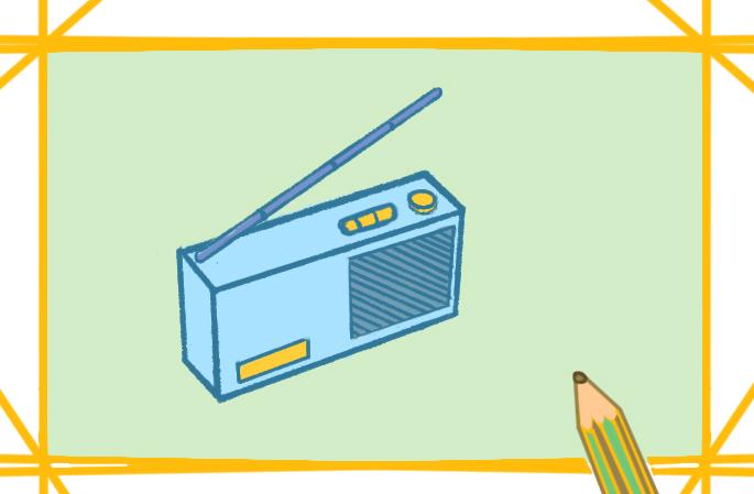 收音機簡筆畫帶顏色怎么畫