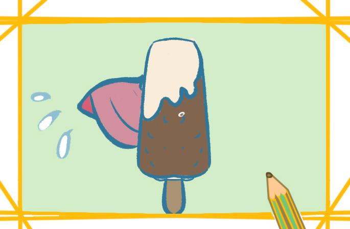 巧克力冰棍简笔画图片教程步骤