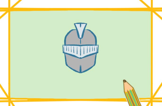 古代的头盔上色简笔画图片教程步骤